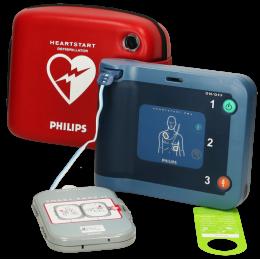 Дефибриллятор для реанимации HeartStart FRx Philips бифазный